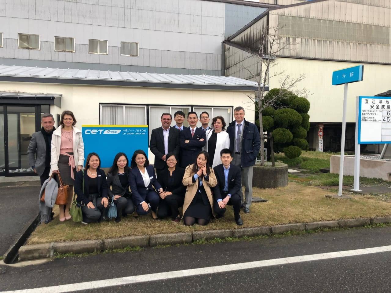 Mitsubishi Chemical High-Technica Corporation