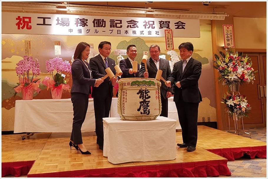 Церемония официального открытия линий по производству тонера под брендом СЕТ