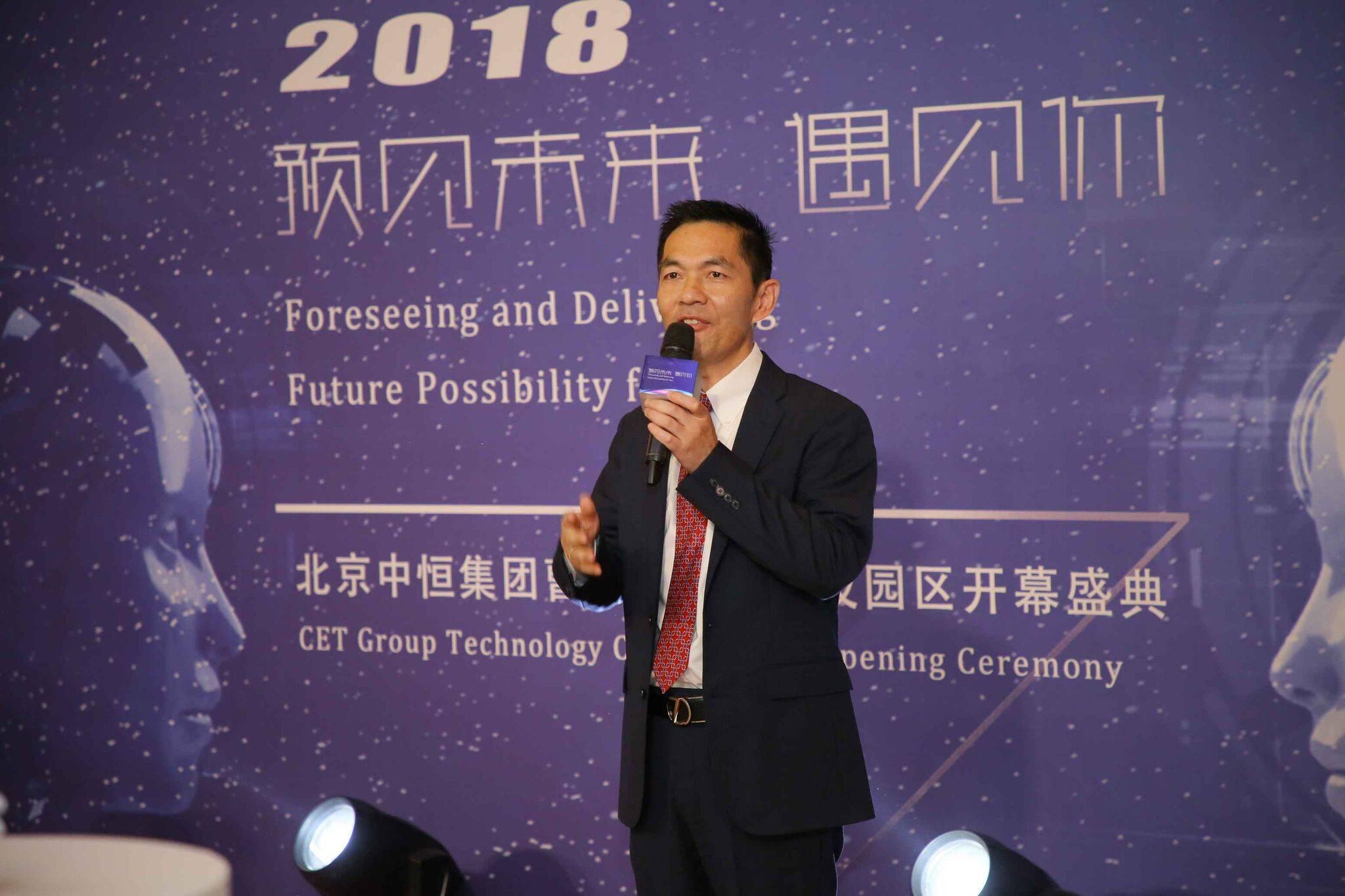 Торжественная Церемония Открытия Центра CET Imaging Technology