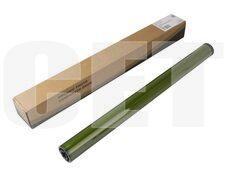 Барабан (Япония, цвет покрытия темно-зеленый) для RICOH MPC3003/3503/4503/5503/6003/4504/6004 (CET), 400000 стр., CET6200
