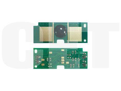 Чип Yellow CET Q3962A для принтеров