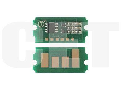 Чип CET TK-4105 для принтеров