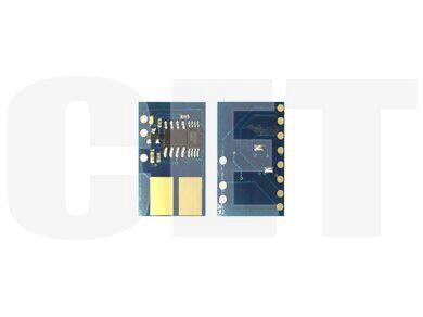 Чип Yellow CET 310-8098 для принтеров