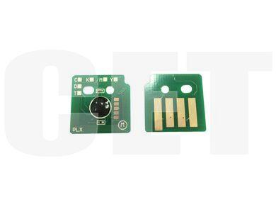 Чип Yellow CET 013R00658 для принтеров
