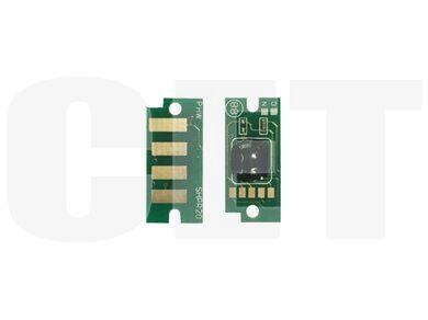 Чип CET 106R02732 для принтеров