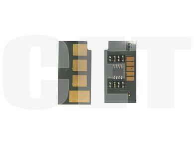 Чип CET 108R00908 108R00909 для принтеров