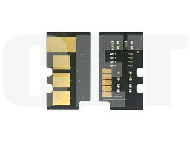 Чип CET 106R01485 для принтеров